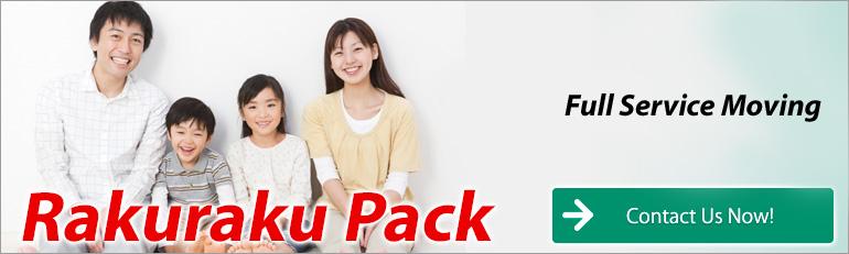 Rakuraku Pack