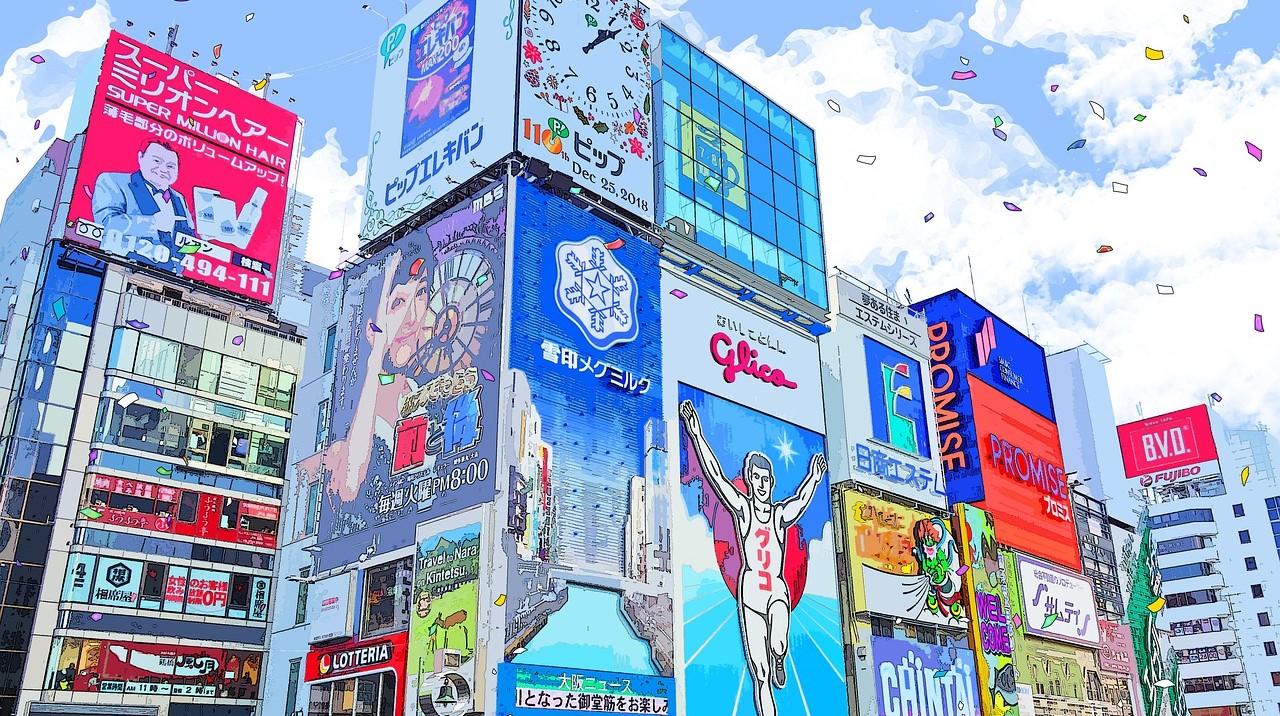 Yamato Transport USA blog Osaka Tokyo